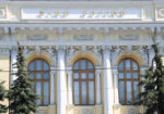 THE-CENTRAL-BANK-OF-THE-RUSSIAN-FEDERATION_800x533_L_1413109687.jpg